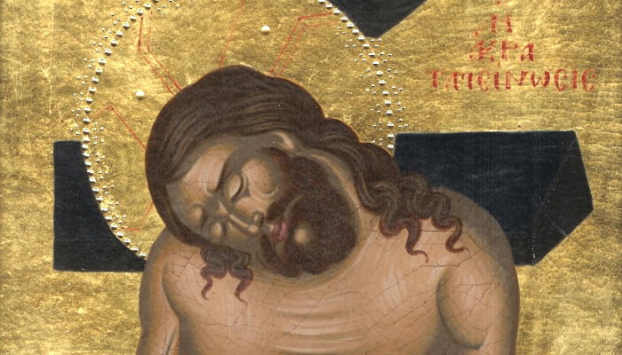 The Extreme Humility of Christ